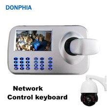 Network Keyboard with 5′ Screen Three-dimensional Rocker Control keyboard for IP Speed Camera PTZ IP Camera