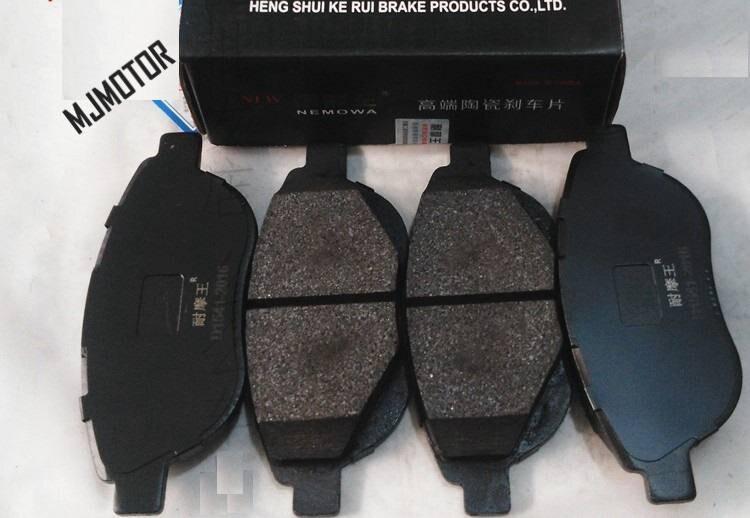 (4 pièces/ensemble) jeu de plaquettes de frein avant/arrière KIT-FR frein à disque RR pour chinois GEELY EC7 EMGRAND Auto voiture moteur partie 1064001724