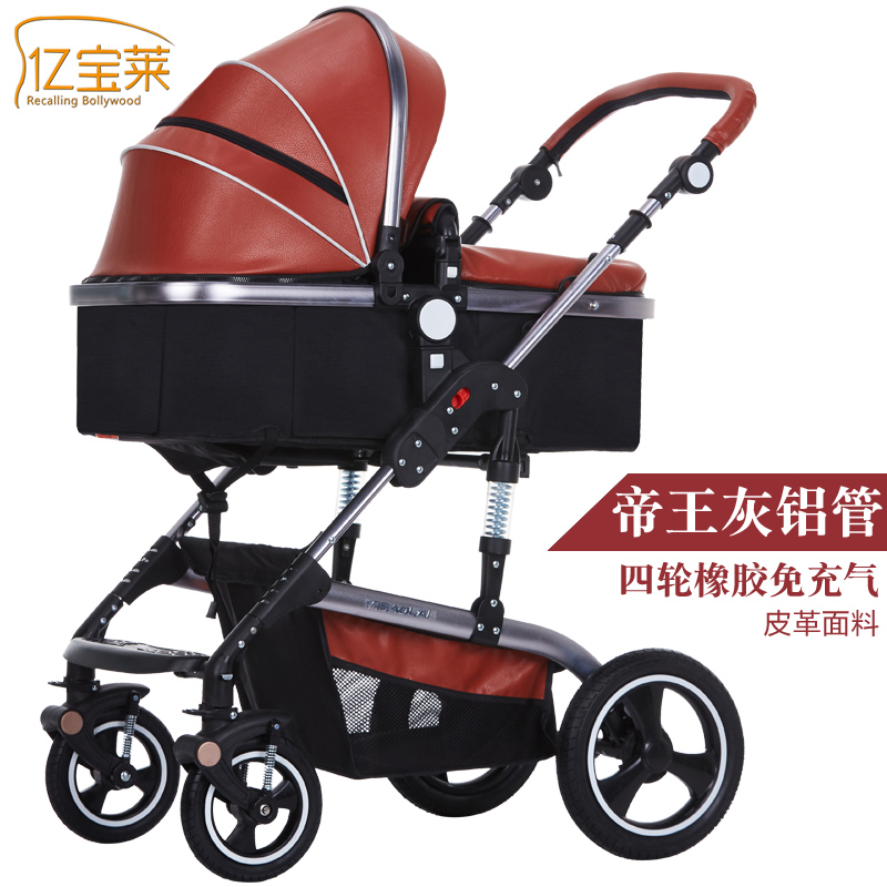Suspension Leather 2017 new design baby carriage baby stroller light folding four seasons general baby stroller trolley baby design baby design коляска 2 в 1 lupo comfort new 10 black черная