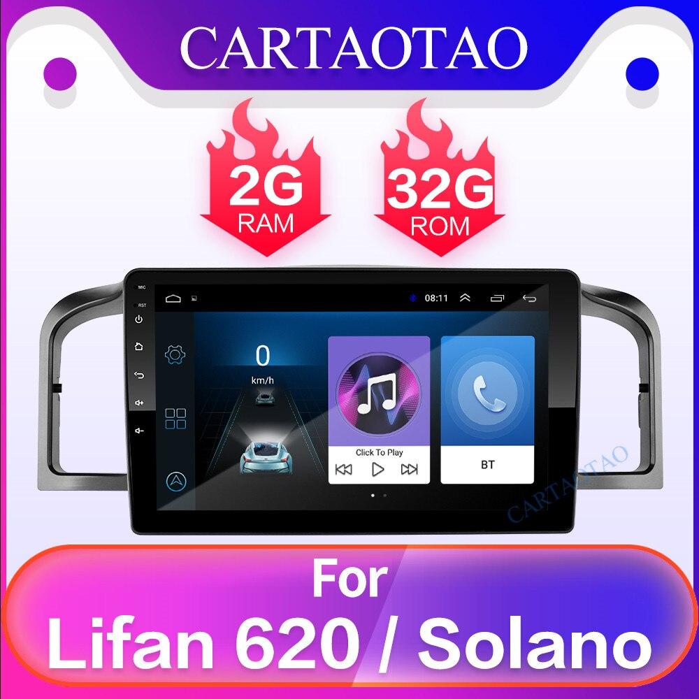 Navigation de voiture 9 pouces Android 8.1 quad core support miroir lien DAB 2DIN autoradio lecteur vidéo multimédia pour Lifan 620/Solano