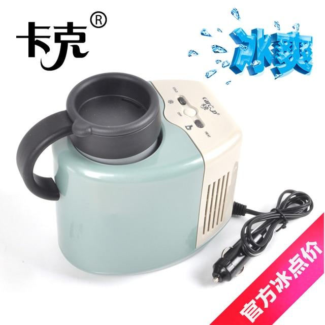 Kac car refrigerator mini car refrigerator heating cup hot frozen cup