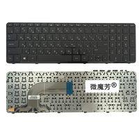 Teclado do laptop russo para HP AER65700010 AER65700310 SG-59800-XAA RU Com quadro