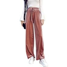 купить Comfy Velvet Wide Leg Pants Women Drawstring High Waist Big Plus Size Loose Velour Trousers Famale Autumn Winter 2018 New Pant по цене 914.15 рублей