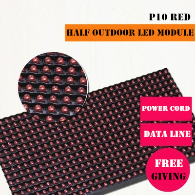 Semi-Outdoor High Brightness Red P10 LED Module For Single Color LED Display Scrolling Message Led Sign 320*160mm 32*16pixels