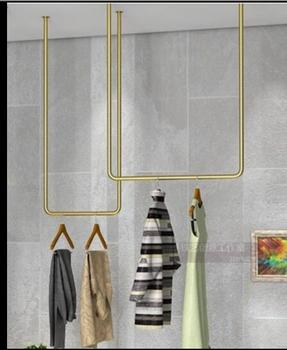 Nordic custom yellow gold ceiling hanger clothing store wedding dress shop hanging pole women's clothing hanging pole display .