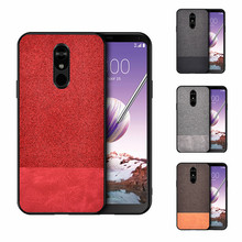 For LG Stylo5 case Carew back cover Cloth Fabrics protective capas Shockproof Silicone for Stylo 5