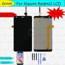 High Quality LCD Display + Digitizer Touch Screen Assembly For Xiaomi Redmi 2 2A Redmi2 Hongmi 2 Cellphone 4.7″ Free Shipping