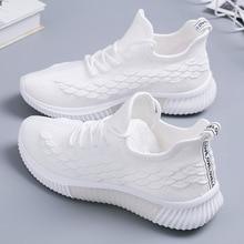 2019 женские кроссовки модные носки обувь повседневная белые кроссовки летние вязаные вулканизирован
