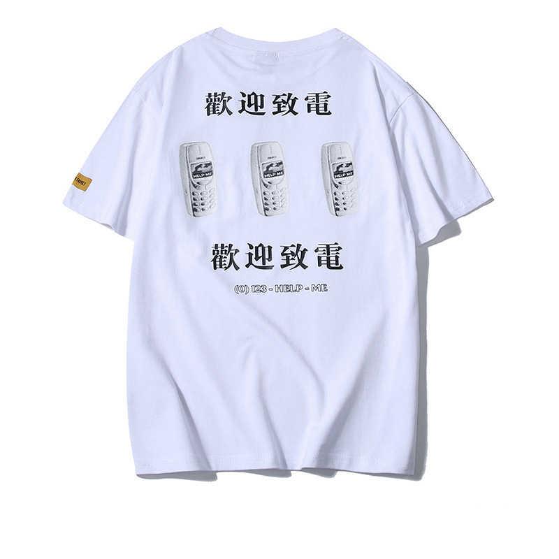 تي شيرت رجالي BOLUBAO موضة 2020 جديد من القطن تي شيرت رجالي صيني بطباعة الأبجدية تي شيرت الهيب هوب ستايل الشارع