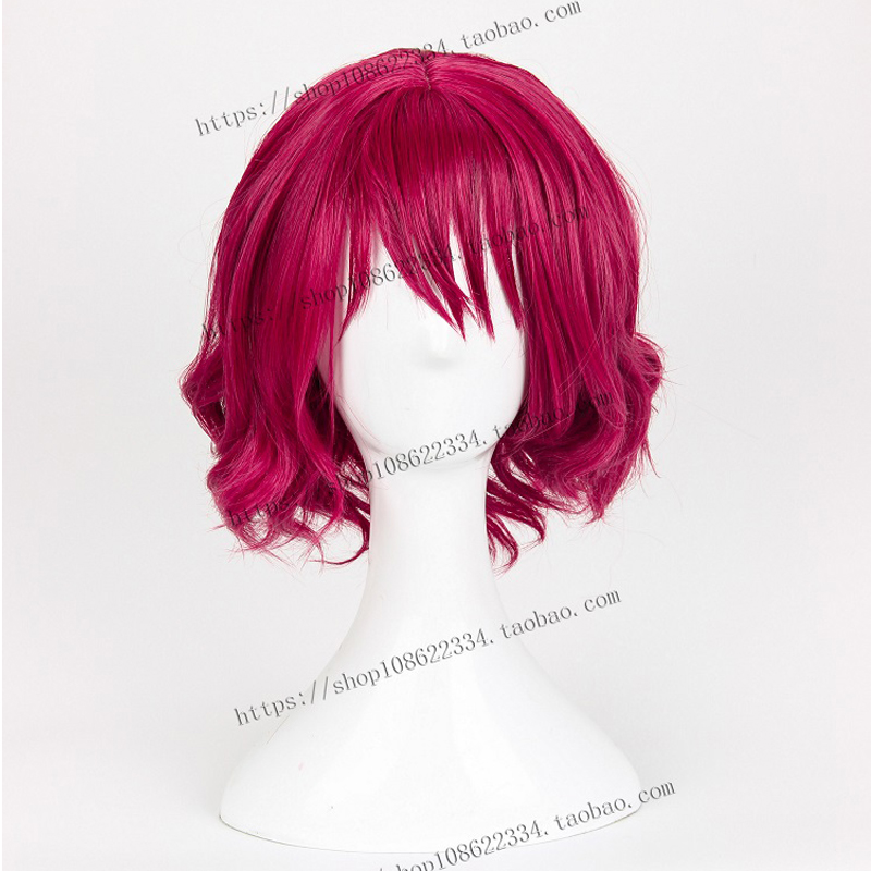 Game Anime Akatsuki No Yona Wig Yona Of The Dawn Yona Styled Curly Cosplay Wig Halloween Role Play Party Wigs + Wig Cap
