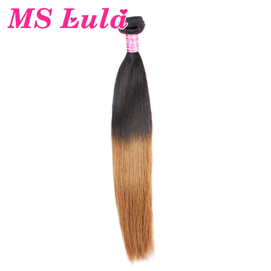 MS Lula Hair Brazilian Ombre 27 Straight Colored Remy Hair Weave 12Inch 26Inch Hair Extension For