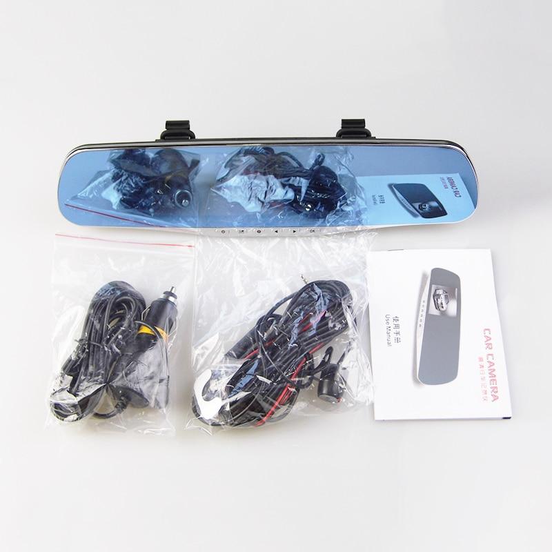 Nuevo DVR del tablero de la cámara del coche DVR del coche DVR Full - Electrónica del Automóvil - foto 4