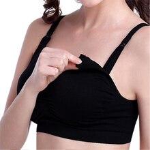 Seamless Cotton Front Closure High Grade Breastfeeding/ Nursing Bra