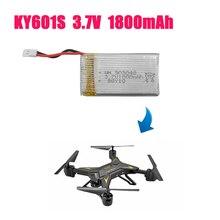 INKPOT 2019 новейший Дрон Оригинальный 3,7 в 1800 мАч батарея для KY601S 4 в 1 батарея баланс USB зарядное устройство батарея мульти-зарядное устройство
