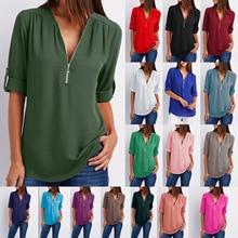 Женские рубашки с v-образным вырезом на молнии большого размера, женские свободные рубашки с длинными рукавами, женские топы