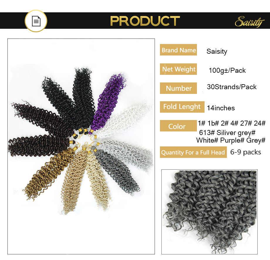 Saisity Омбре волна воды серый фиолетовый цвета синтетические волосы для наращивания крючком косы богемные для вязания волос