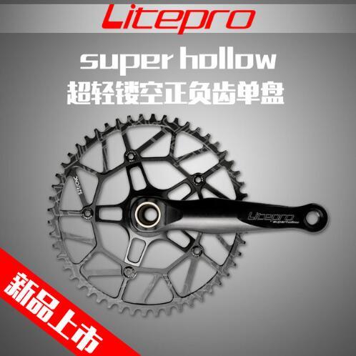 Litepro EDGE Hollow Single Chainring 170mm 130BCD 50T 52T 54T 56T 58T road bike bicycle Crankset Crank with GXP BB litepro integrated folding bike bicycle crankset bmx crank for bya412 sp8 p8 130bcd 170mm