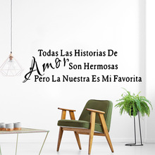 Cute spanish paragraph Wall Sticker Self Adhesive Vinyl Wallpaper For Living Rooms Stickers Mural Decor Art Decal