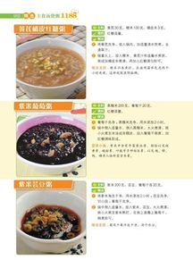 Image 2 - chinese food dishes book :porridge with other simply food added ,Chinese cooking book for cooking food recipes