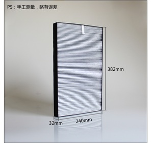 Image 4 - FZ Y30SFE H13 Hepa filter replacement for Sharp FU Y30EUW KC/FU Y180SW GD10 GB10 DD10 air purifier filter