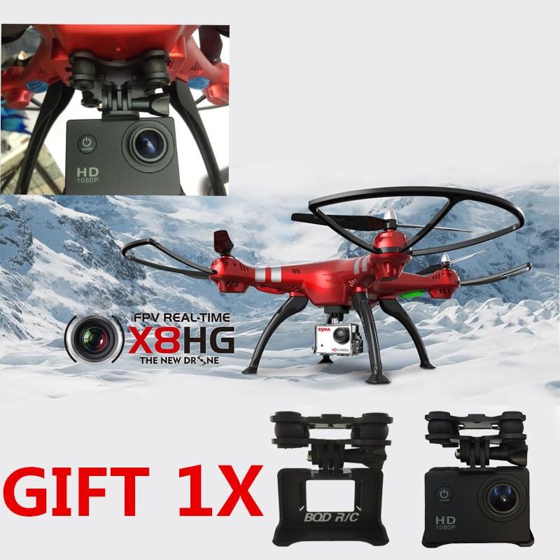 New Product Original Syma X8HG Upgrade Version Of X8G With Air Pressure Altitude Hold Mode 5MP/8MP HD Camera радиоуправляемый квадрокоптер syma x8hg 8mp hd camera обновленная версия x8g rtf 2 4g