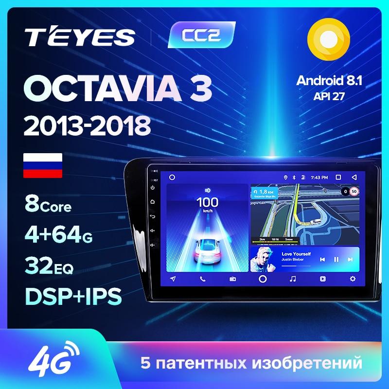 EBILAEN Car DVD Multimedia Player For Skoda Octavia A7 III 3