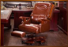 Simple Office Chair.Boss Chair Leather Computer Chair Household Reclining Leather Class Chair.