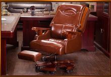 Simple Office Chair.Boss Chair…