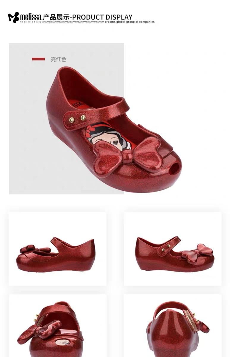 2019 Thick Broadband Kids Children Mini Melissa Jelly Shoes Sandals EUR 22-29