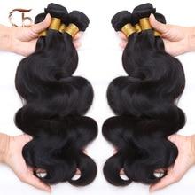 aliexpress uk human hair weaves Malaysian virgin hair body wave customized 8-30inches cheap hair extension Malaysian virgin hair