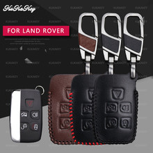 Leather Car Key Case Cover Holder For Land Rover Range Rover Sport Evoque Freelander 2 For Jaguar XE XJ XJL XF C-X16 V12 thermostat coolant cooling system lr001312 for freelander 2 for range rover evoque for jaguar xf