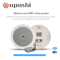oupushi ks812b WIFI ceiling speakers Active horn Wall speakers trumpetto Home Theater /pa system /Family background music system
