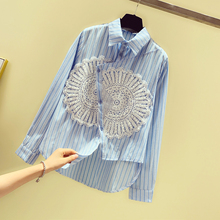 New Vertical Stripe Shirt Autumn 2019 Women's Long Sleeve Korean Style Loose Irr