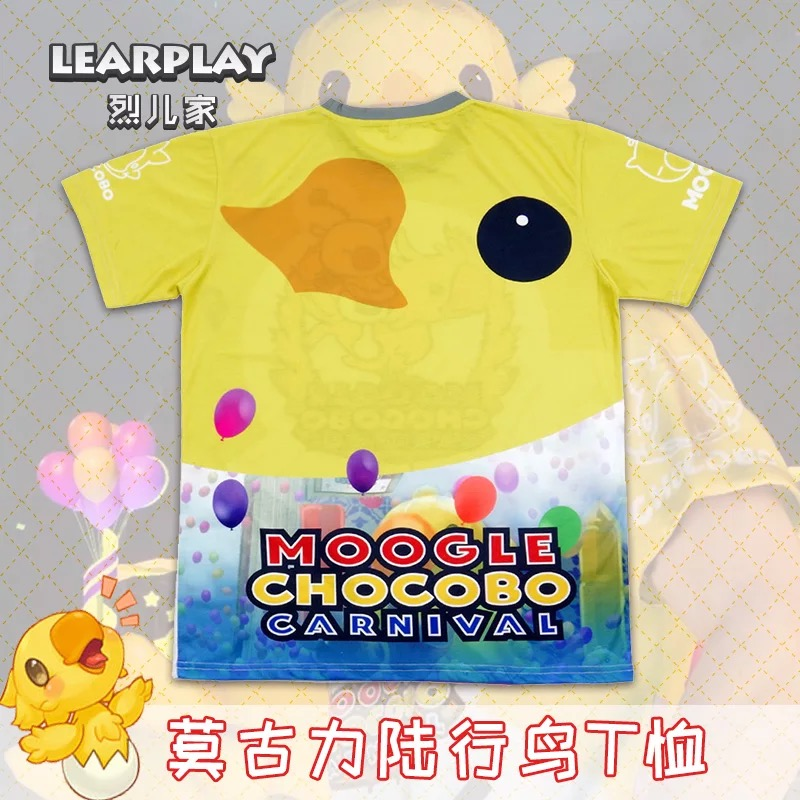 2017 Hot Game Final fantasy Noctis Chocobo Fest Cosplay Costume T shirt For Halloween Carnival Free Shipping New In Stock-in Anime Costumes from Novelty ...  sc 1 st  AliExpress.com & 2017 Hot Game Final fantasy Noctis Chocobo Fest Cosplay Costume T ...