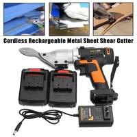 Cordless Rechargeable Electric Scissor 25V Li ion Metal Sheet Shear Cutter Scissors 2 Battery Rotating Head Power Tool