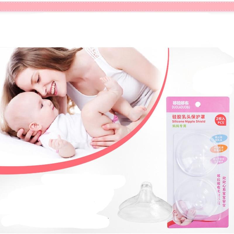 Breast Shield for Nursing