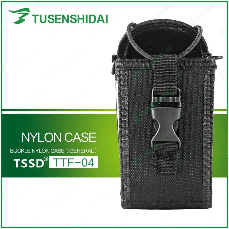 Portable Walkie Talkie Nylon Case TTF-04