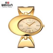 WEIQIN Unique Oval Dial de Oro Shinning Upstart Relojes Nueva Llegada de la Alta Calidad Mujeres Reloj de Las Señoras Vestido Reloj reloj de Acero