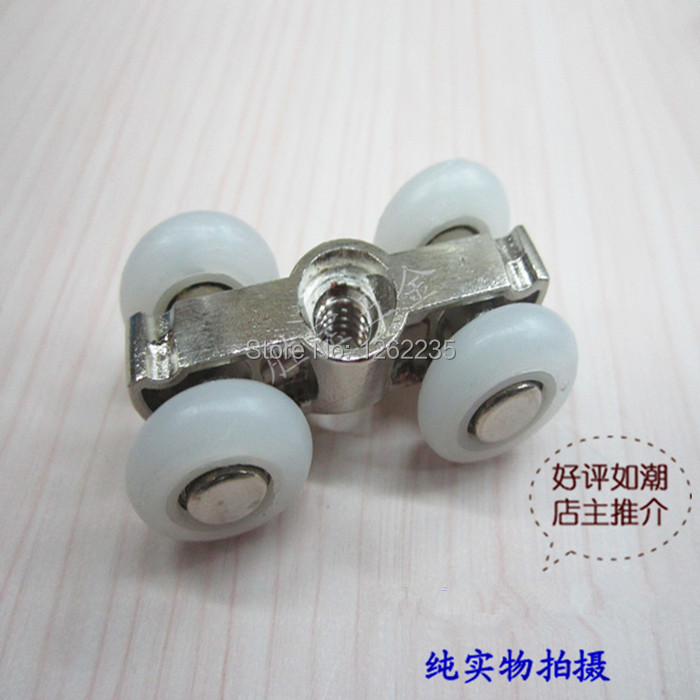 Shower room accessories  move a small crane pulley wheel  special   regular wheel (4 rounds)