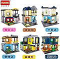 Single Sale Mini Street Scene Retail Store Architectures Figures Educational Building Blocks Model  toys for children Lepin