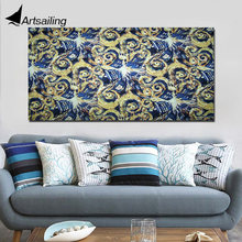 Canvas Print Pictures Wall Art Framework 1 Piece Patterned Abstract PaintingPoster Modular Home Decor Living Room