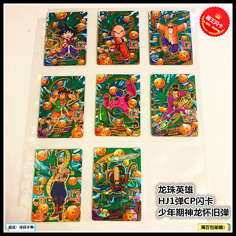 Japan Original Dragon Ball Hero Card HJ1 Goku Toys Hobbies Collectibles Game Collection Anime Cards