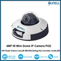 Sunell 4MP Smart IP Outdoor Dome Mini Camera With 3.6mm Lens,H.264, Day night, IR 6M, Heater, PoE,ROI,Defog,HLC,Corridor mode