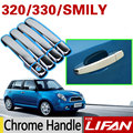 Hot Sale For Lifan 320 Accessories 330 New Smily Chrome Door Handle 2011 2012 2013 2014 2015 Car Covers Stickers Car Styling
