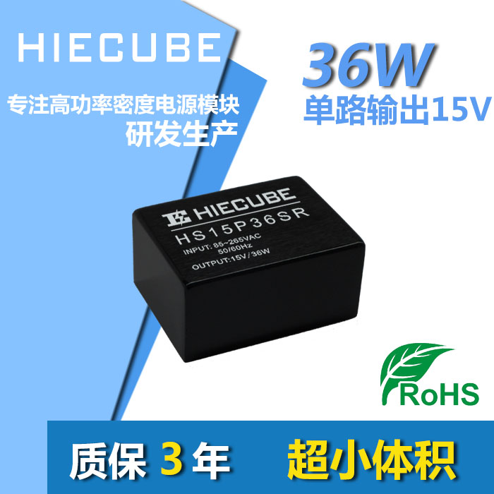 15V2.4A Power Module 220V to 15V ACDC Switching Power Isolation positive and negative 15v 0 8a power module 220v to double 15v acdc direct current switching power supply isolation