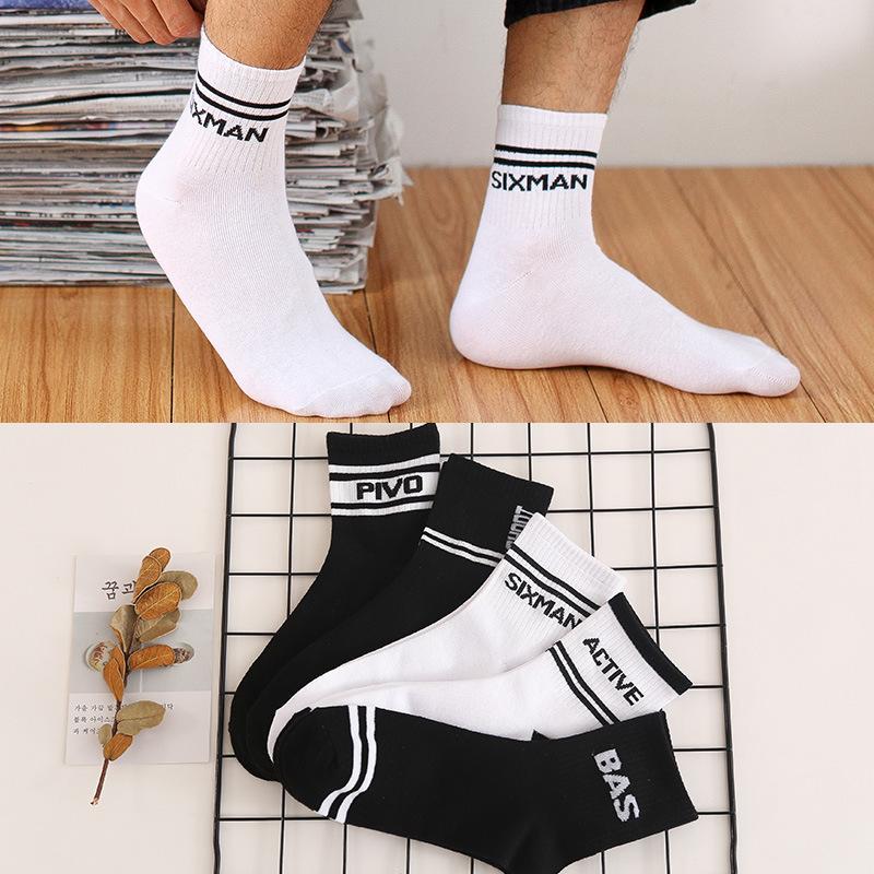 New Autumn And Winter Men Socks Trend Letter Cotton Socks Men Causal Male Long Sock Fashion Popsocket Chaussette Homme