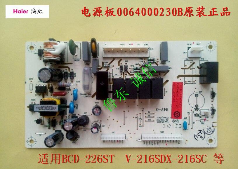 Haier refrigerator power board control board main control board 0064000230B original BCD-226ST VC haier refrigerator power board master control board inverter board 0064000489 bcd 163e b 173 e etc