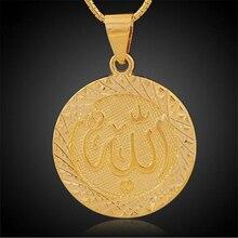 Hot Sale 18K Gold Plated Religion Allah Pendant Gold Necklace Men Women Fashion Round Pendant Statement Necklace 2016