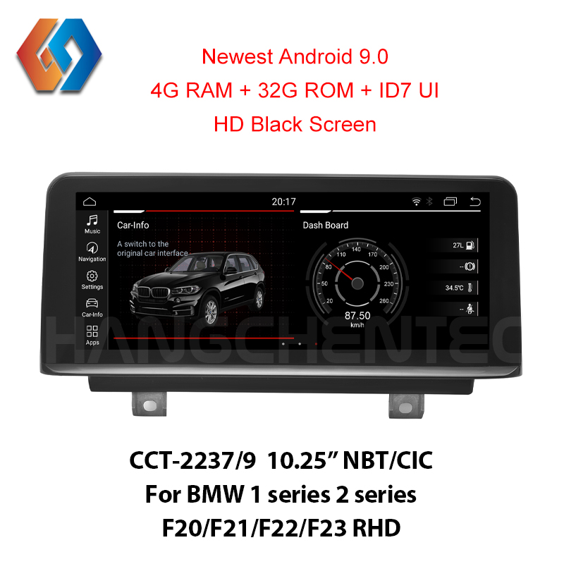 Incrível Criação para RHD BMW 1 2 série F20 F21 F22 23 Android 9.0 OS Mais Altos 4G Ram com HD Tela Preta 1920x720 Resolução 37