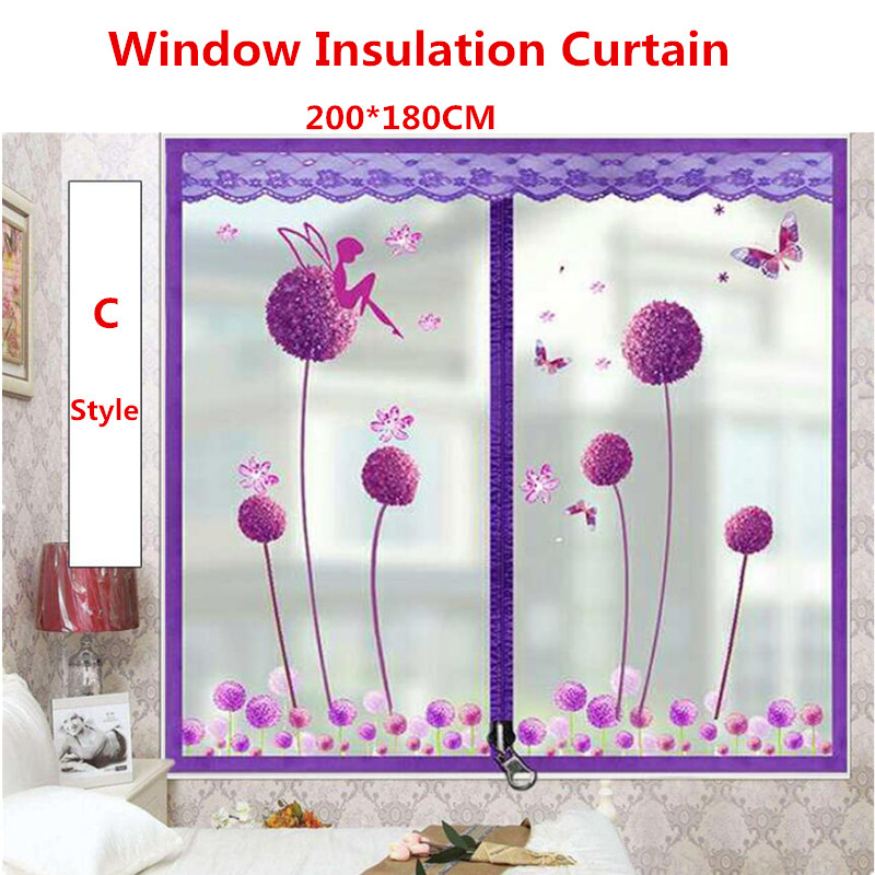200*180 Cm Aluminum Alloy Window Insulation Film Self-adhesive Windproof Dustproof Seal Zipper Curtain Large Size